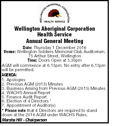 Upcoming Annual General Meeting